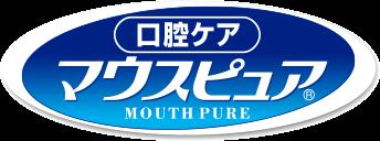 口腔ケアマウスピュア